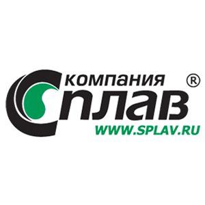 Splav Logo