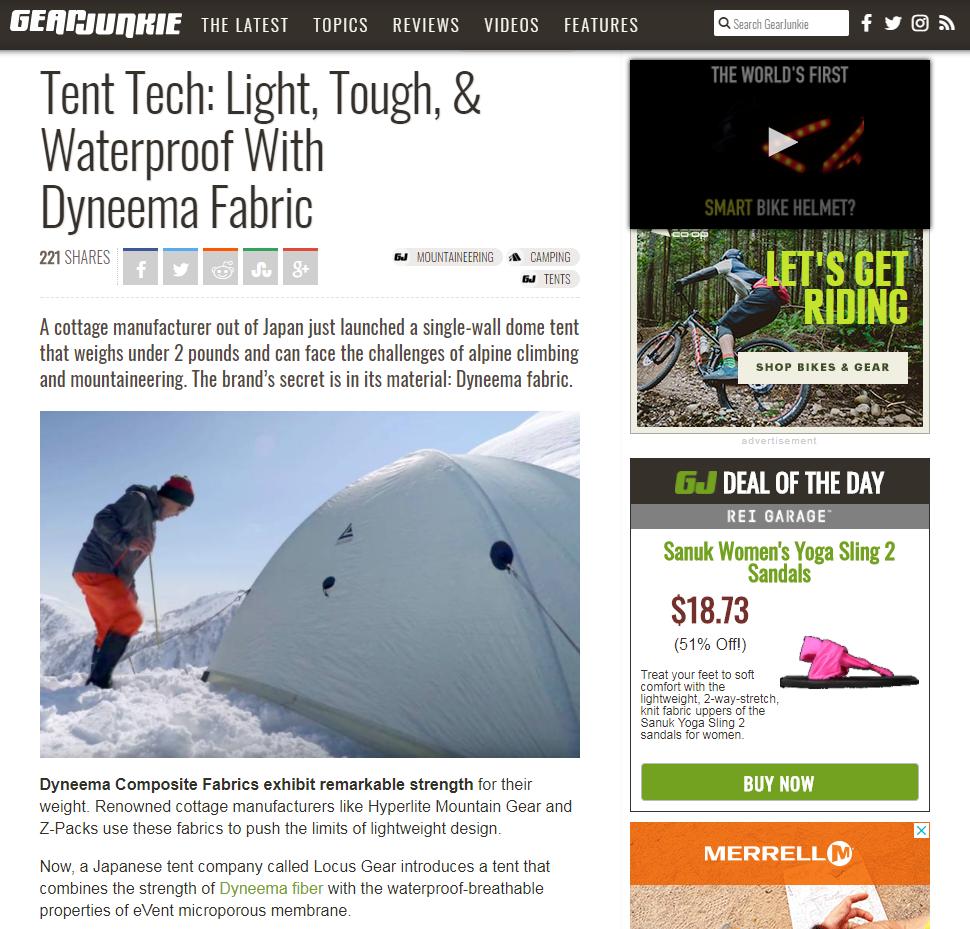 Gear Junkie | Tent Tech